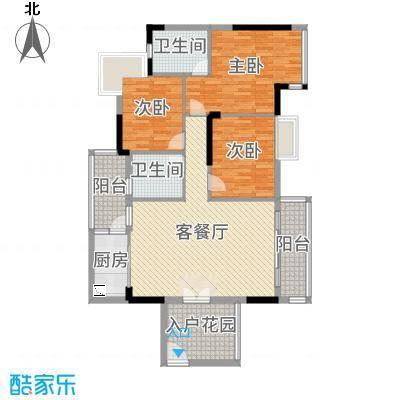 金沙假日广场120.29㎡3/10栋04户型3室3厅2卫1厨