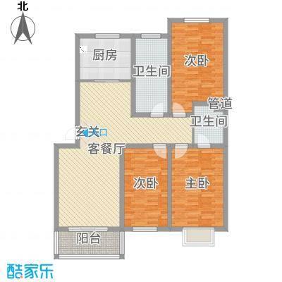 富达山庄124.00㎡夏荷映日户型3室3厅2卫1厨