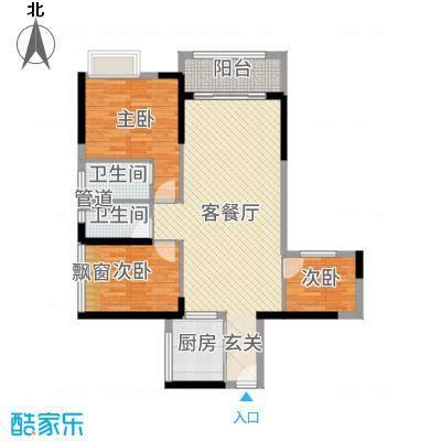 怡丰翠云轩二期93.38㎡15栋03-04户型3室3厅2卫1厨