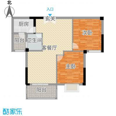 御景华府86.00㎡2号楼A、B区N户型2室2厅1卫1厨