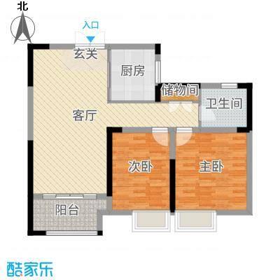 绿洲白马公馆93.41㎡13#、14#楼标准层G户型2室2厅1卫1厨