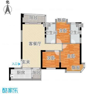 碧桂园・城市花园113.00㎡J363tB户型3室3厅2卫1厨