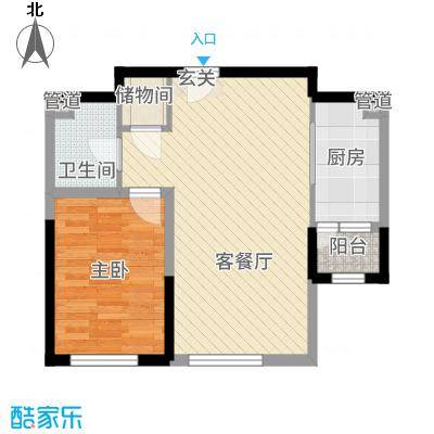 中冶蓝城71.42㎡二期9号楼C5户型1室1厅1卫1厨