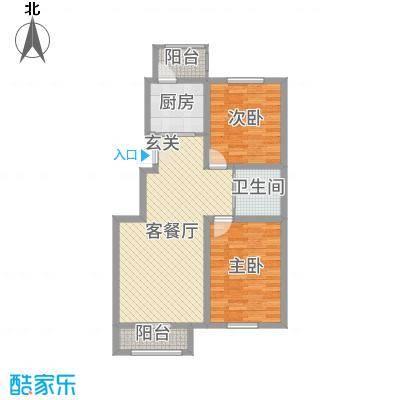 中冶蓝城94.61㎡1号楼2号楼A1户型2室2厅1卫1厨