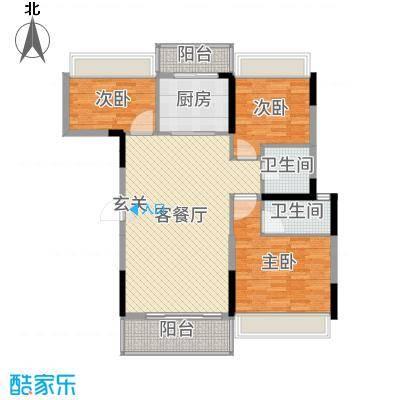 碧桂园城市花园117.00㎡二期1#、4#标准层YJ118T-C户型3室3厅2卫1厨