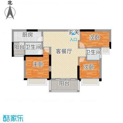 碧桂园城市花园117.00㎡二期1#、4#标准层YJ118T-B户型3室3厅2卫1厨