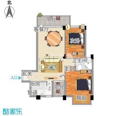 时尚国际2.00㎡单身公寓+户型2室2厅1卫1厨-副本