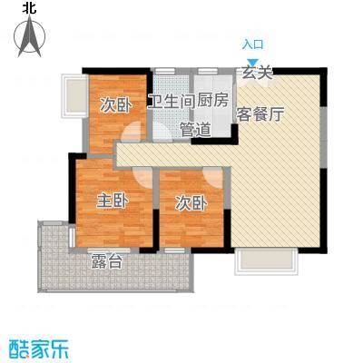 锦绣御园90.00㎡二期5栋G户型3室3厅1卫1厨
