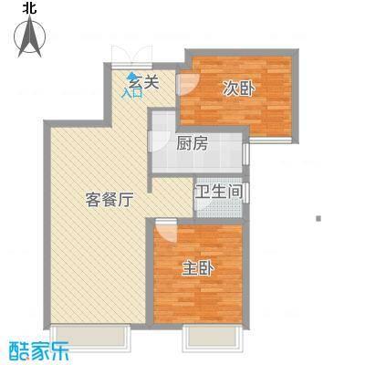 华远海蓝城95.16㎡二期C4户型2室2厅1卫1厨