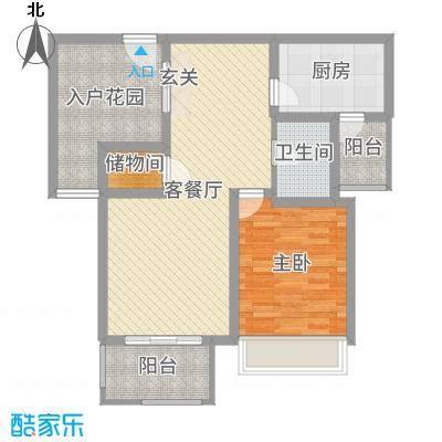 御景湾82.00㎡1#3#7#A户型2室2厅1卫1厨