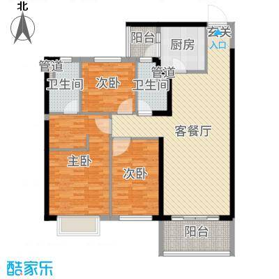 恒大绿洲117.00㎡2#8#10#B户型3室3厅2卫1厨