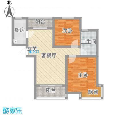 鲁能海蓝金岸90.55㎡3、5#楼C2户型2室2厅1卫1厨