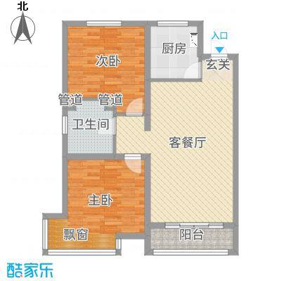 鲁能海蓝金岸88.89㎡4、6#楼E2户型2室2厅1卫1厨