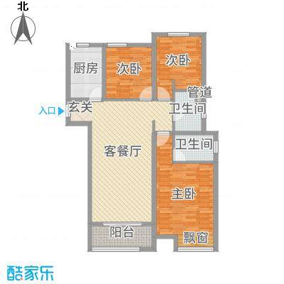 中海锦��湾116.00㎡4#楼标准层C3户型3室3厅2卫1厨