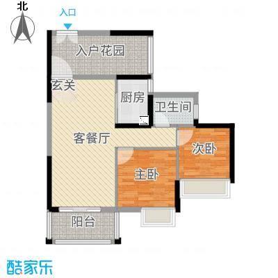 东江学府87.00㎡5期1栋2A户型2室2厅1卫1厨