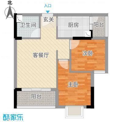 东江学府74.00㎡5期4栋2C户型2室2厅1卫1厨