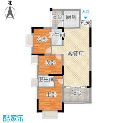 东江学府105.00㎡三期19-22栋3-4户型3室3厅2卫1厨