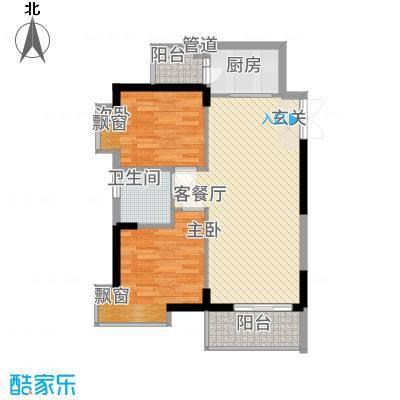 翠堤湾74.70㎡B4、C1栋标准层户型2室2厅1卫-副本