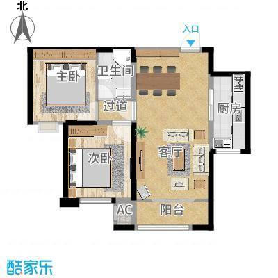 中海外滩85.00㎡A户型2室2厅1卫-副本
