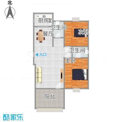 90平两室两厅两卫一厨-副本-副本-副本-副本