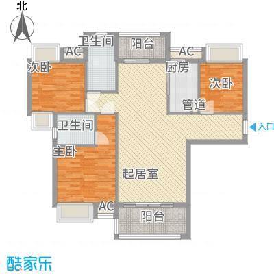 东方红广场12.00㎡B1户型3室2厅2卫1厨-副本