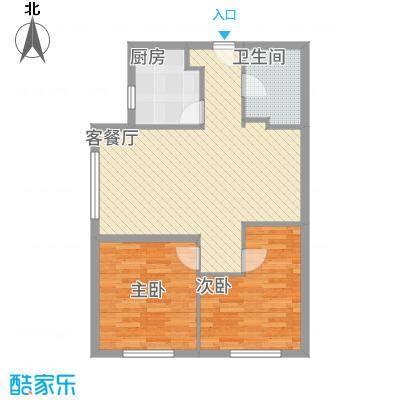 坦城88.00㎡坦城户型图1、2、3、4号楼D户型2室2厅1卫1厨户型2室2厅1卫1厨