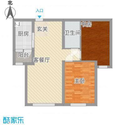 中南风景84.00㎡户型2室