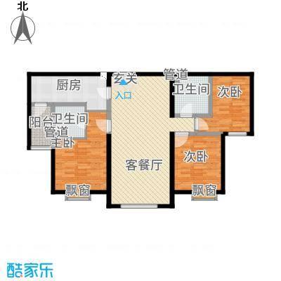 融创王府壹�123.10㎡三期高层8号楼标准层R户型3室2厅2卫1厨