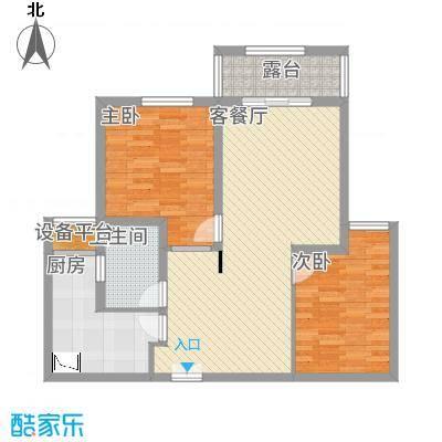 江苏_中星城际广场_2015-11-17-1332