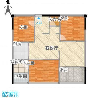 武汉_观澜御苑G2全朝南户型两室两厅一卫,改三室两厅两卫