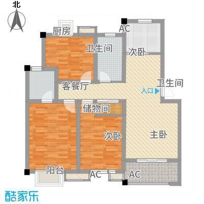 苏州_阳澄人家_2015-11-18-1010