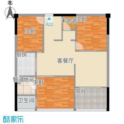 武汉_观澜御苑G2全朝南户型两室两厅一卫,改三室两厅两卫-副本