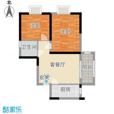 爵世名邸东湖73.60㎡D1户型2室2厅1卫1厨