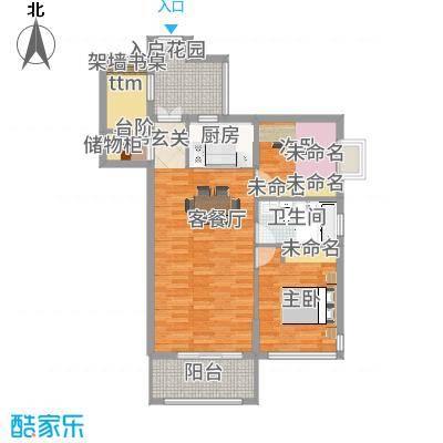 新余_北湖星城五期_2015-11-24-0255