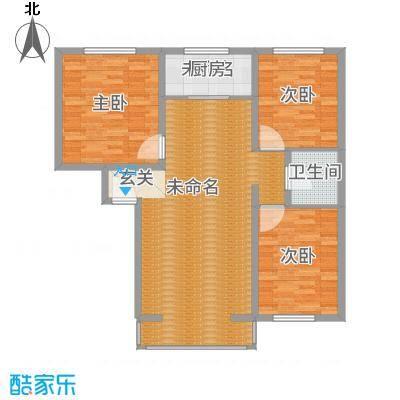 万盛佳园131.90㎡万盛佳园户型图户型图3室2厅1卫1厨户型3室2厅1卫1厨-副本