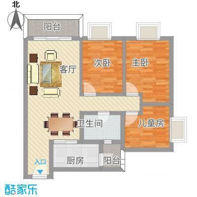 广州_天伦东时区_2015-11-25-2344