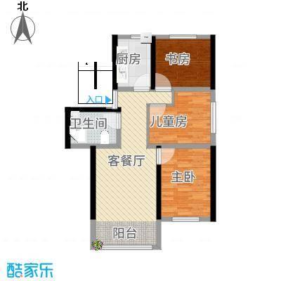 三室一厅-户型3