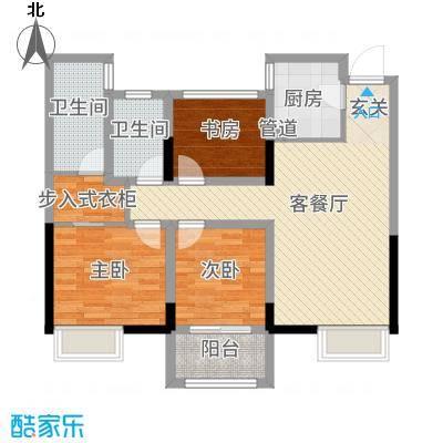 常州_蔚蓝天地_2015-11-28-1100