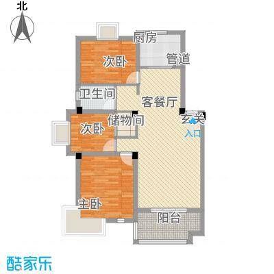 桑铌国际财富广场a户型