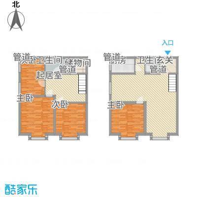 MOMA魔码二期5米4176.00㎡A1户型4室3厅2卫1厨