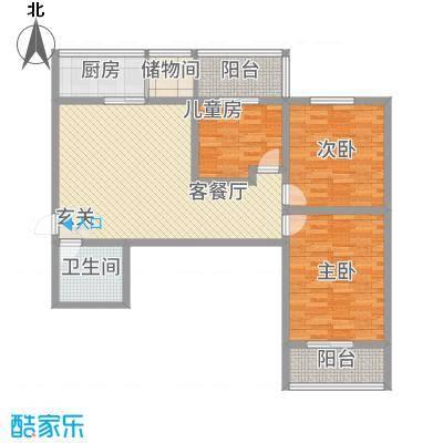东兴7号122.40㎡1224户型3室2厅1卫1厨