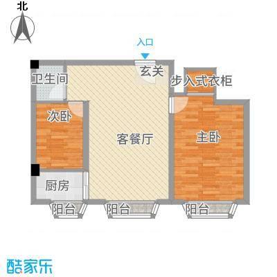 一栋洋房户型2室2厅1卫1厨