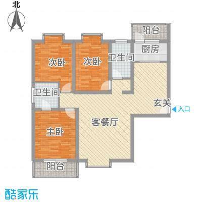 翰庭136.70㎡D户型3室2厅2卫