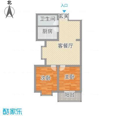 翰庭85.44㎡B户型2室2厅1卫