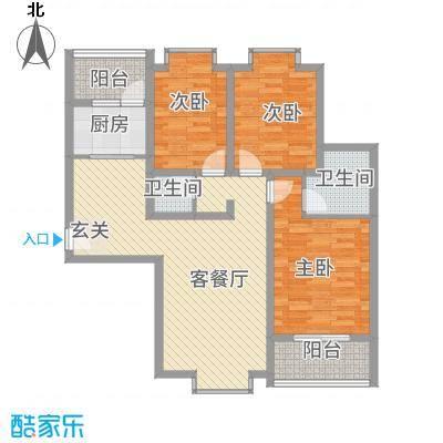翰庭123.30㎡A户型3室2厅2卫