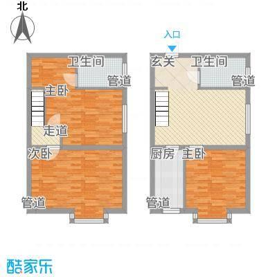 MOMA魔码二期5米4126.00㎡A3户型3室2厅2卫1厨
