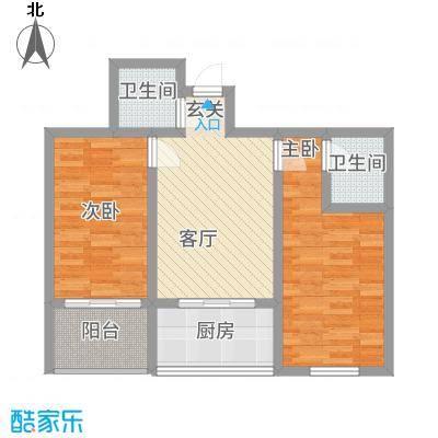 金典8号6.35㎡二单元B户型2室1厅1卫1厨