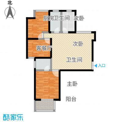 华府御城户型图E1户型 3室1厅2卫1厨-副本