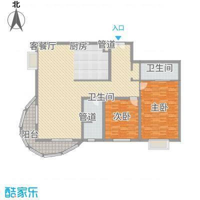 财富海景花园174.87㎡上海户型2室2厅2卫1厨-副本