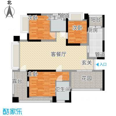 华侨新村(南山)户型3室